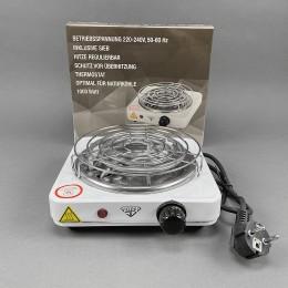Shisha Coal E-Heater