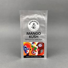 Budmaster Blunt 'Mango Kush'