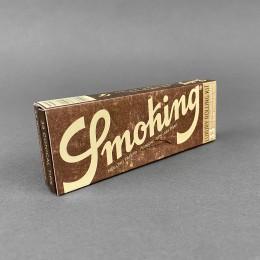 Smoking Brown Luxury Rolling Kit